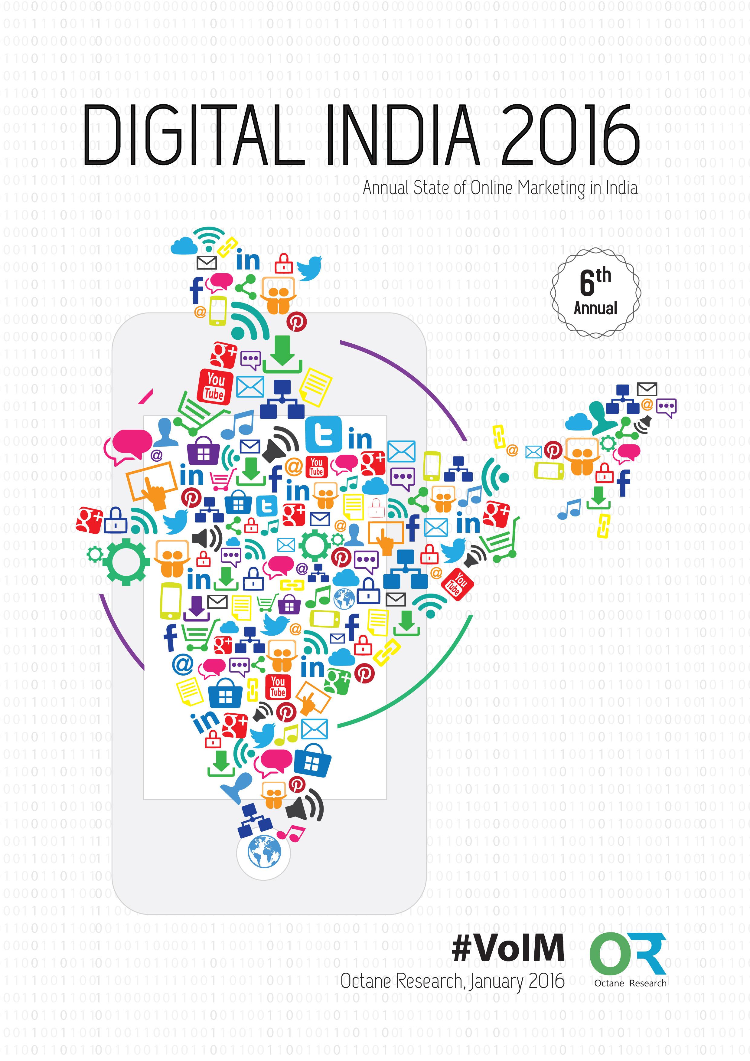Digital India 2016